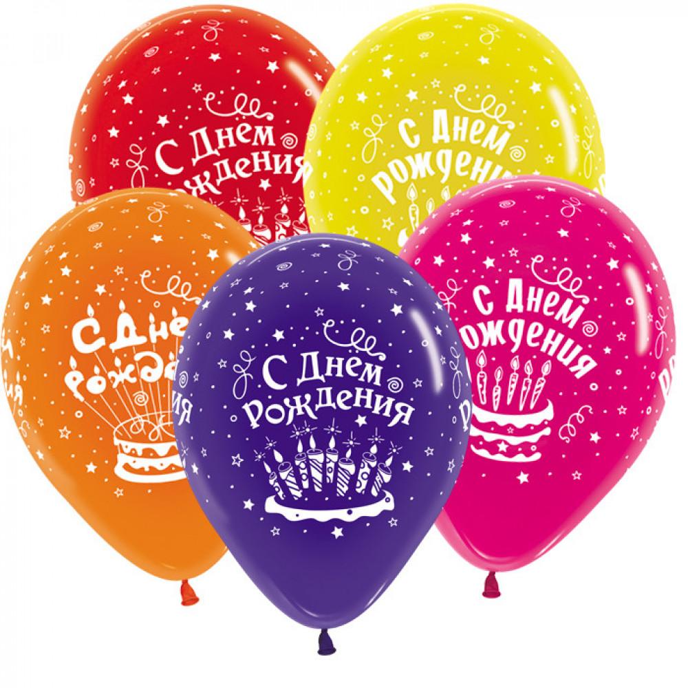 """Гелиевый шар """"C Днем Рождения"""""""