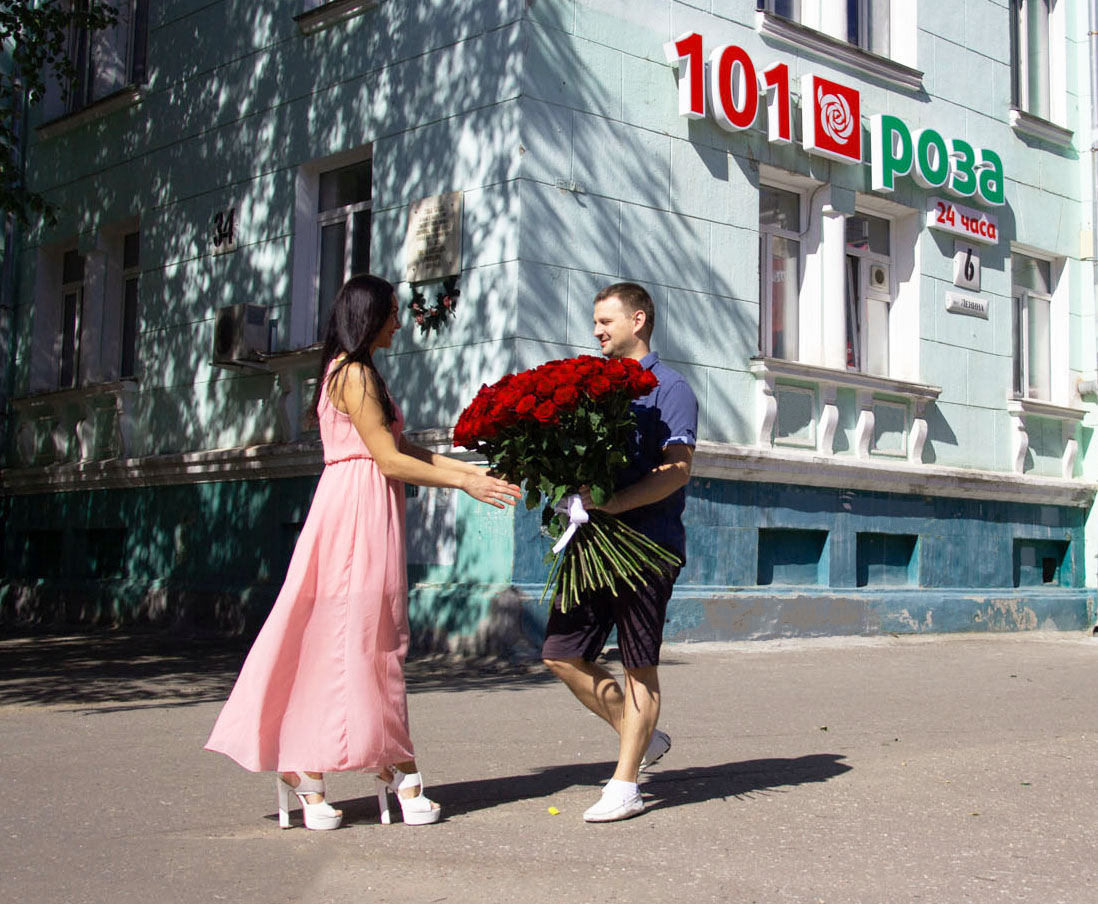101 роза северодвинск